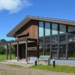 シラルトロ自然情報館